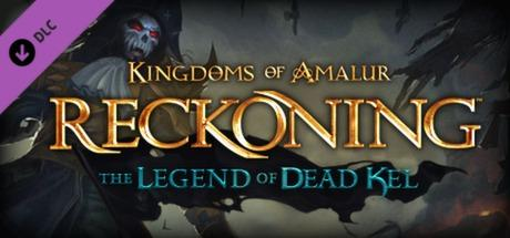 Kingdoms of Amalur: Reckoning - Скидка 33% на Kingdoms of Amalur: Reckoning и DLC в Steam
